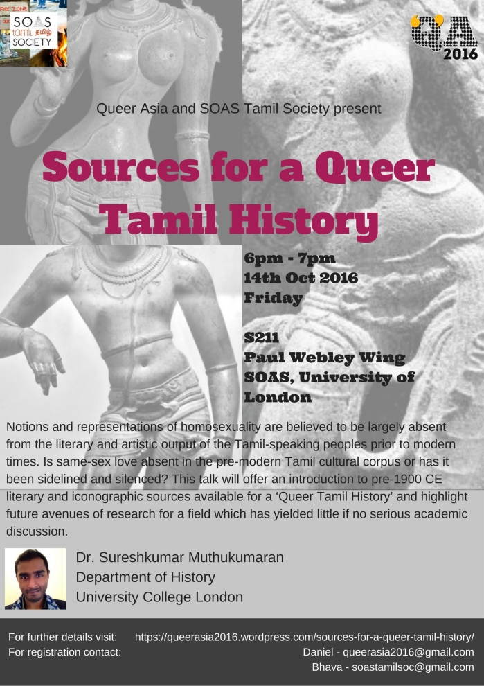 sources-for-a-queer-tamil-history