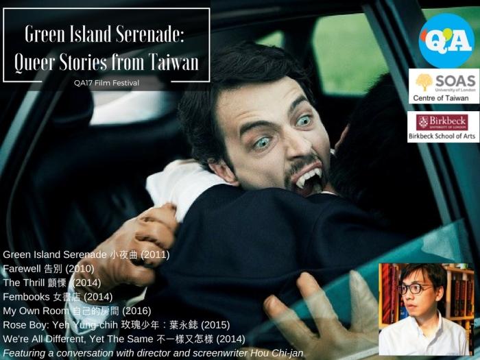 Green Island Serenade2.jpg