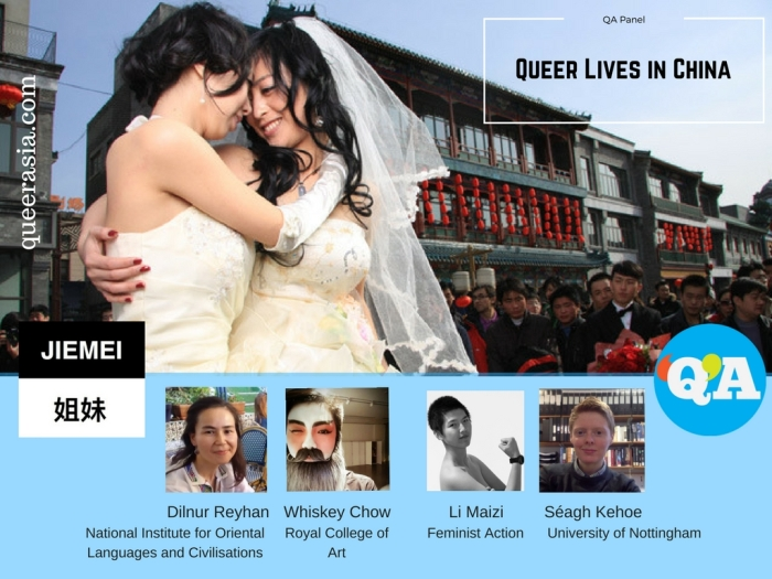 Queer Lives in China