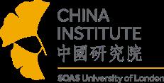 SOAS_China Inst_RGB_50mm_pos aw