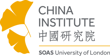 SOAS_China Inst_RGB_50mm_pos aw