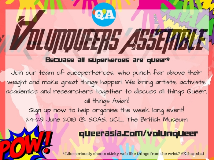 Volunqueers Assemble QA2018