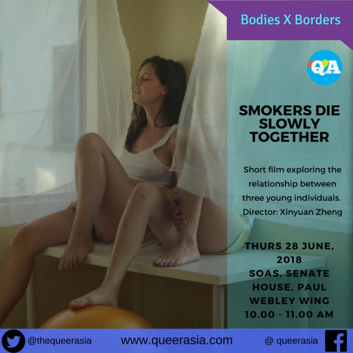 16 XinyuanZheng- Smokers Die Slowly Together